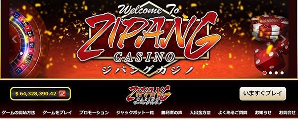zipang-top
