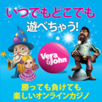 verajohn_type_02